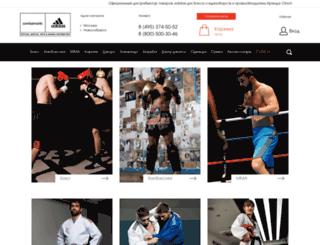 combatmarkt.com screenshot