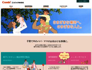 combiwith.co.jp screenshot