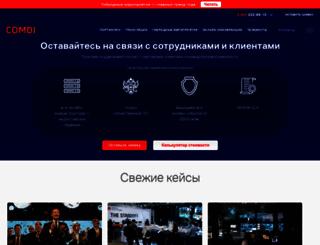 comdi.ru screenshot