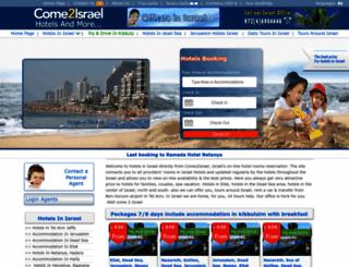 come2israel.com screenshot