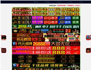 come2play.net screenshot