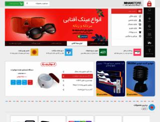 come4shop.mihanstore.net screenshot