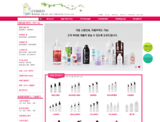 comedkorea.com screenshot