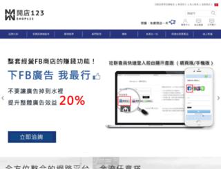comefree.com.tw screenshot