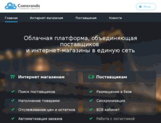 comerando.ru screenshot