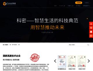 cometgroup.com.cn screenshot