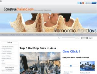 cometruethailand.com screenshot