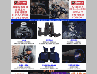 comfort-optical.com.tw screenshot