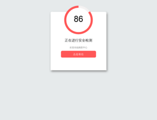 comfortersdown.com screenshot
