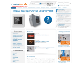 comfortheat.ru screenshot