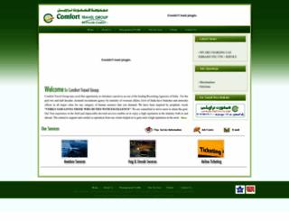comforttravelgroup.com screenshot