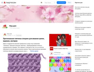 comfycozyhome.ru screenshot