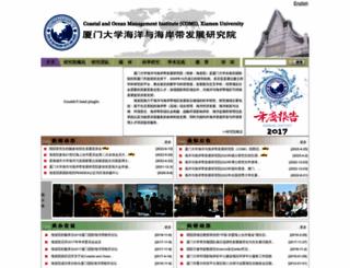 comi.xmu.edu.cn screenshot