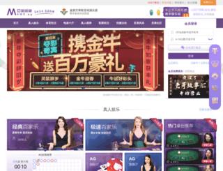 comic-king.com screenshot