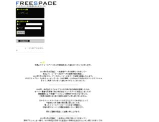 comic.freespace.jp screenshot
