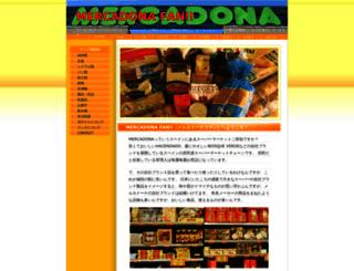 comidabuena.net screenshot