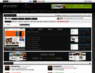 comiis.com screenshot