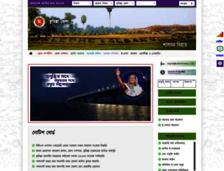 comilla.gov.bd screenshot