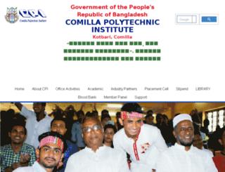 comillapoly.gov.bd screenshot