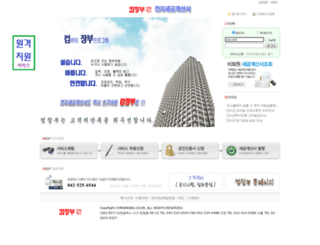 comjangbu.net screenshot