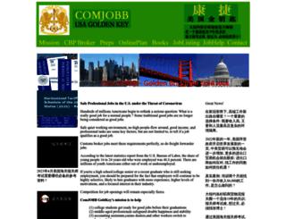 comjobb.com screenshot