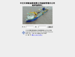 comm.cbgs-th.com screenshot