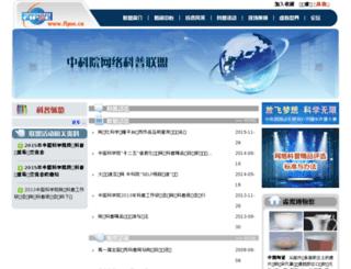 comment.kepu.net.cn screenshot
