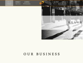 commerce-gate.jp screenshot