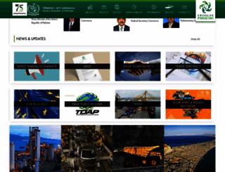 commerce.gov.pk screenshot