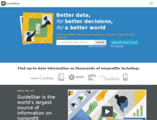 commerce.guidestar.org screenshot