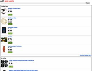 commerce.rediff.com screenshot