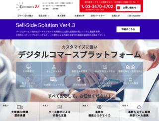 commerce21.co.jp screenshot