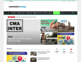 commerceduniya.com screenshot