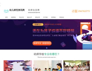commonplatform.com screenshot