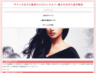 communique-de-presse-internet.com screenshot