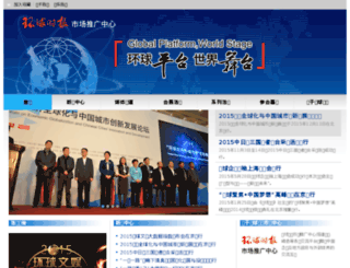 community.globaltimes.cn screenshot
