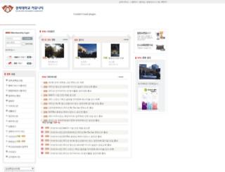 community.khu.ac.kr screenshot