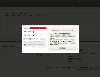 community.syncl.jp screenshot