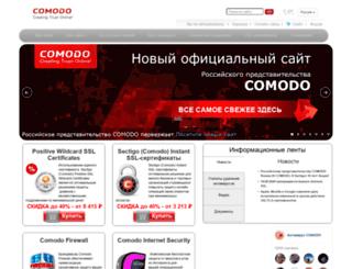 comodorus.ru screenshot