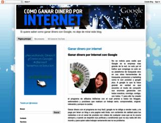 comoganardinerogoogle.blogspot.com screenshot