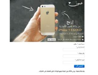 comp.ammonnews.net screenshot