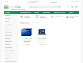 comp2you.ru screenshot