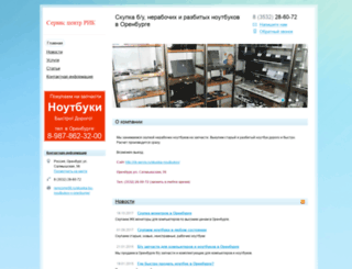 comp56.nethouse.ru screenshot