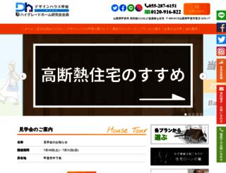 compact-style.jp screenshot