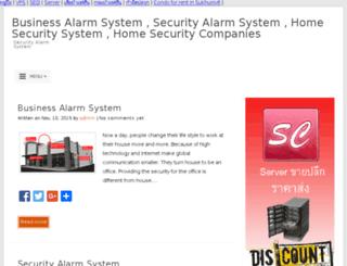 companies-home-security-alarm-system.com screenshot