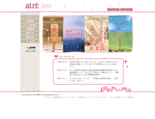 company.atre.co.jp screenshot