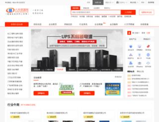 company.b2b168.com screenshot