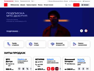 company.mts.ru screenshot