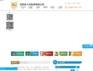 compendiums.net screenshot