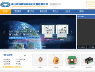 competent.com.cn screenshot